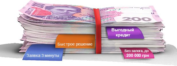 Потребительские кредиты в Мурманске 2018 наличными