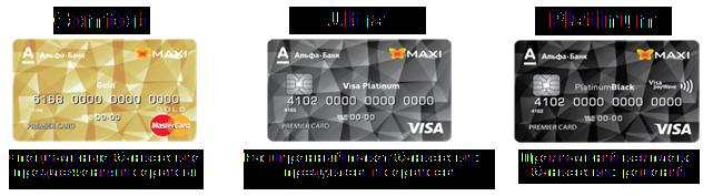 Пенза кредитная карта оформить онлайн