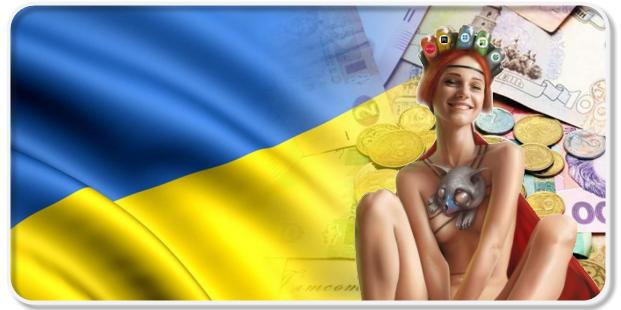 Банки Украины 2016